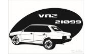 Тюнинг ВАЗ 2108, 2109, 21099