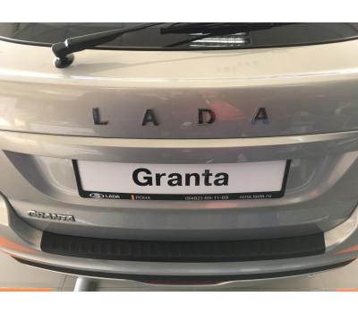 Накладка Лада Гранта лифтбек рестайлинг | LADA Granta FL liftback на задний бампер с 2018 г.в. АртФорм (АБС)