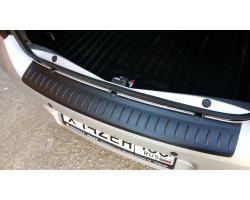 Накладка на задний бампер АртФорм (АБС) Renault Logan II с 2014 г.в.